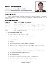 Resume Company Simple 48 Ronnie R Diaz Resume