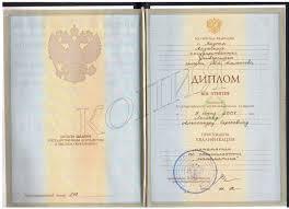 Купить междунородный диплом визажиста Европейская система поступления необходим только аттестат о купить междунородный диплом визажиста полном среднем образовании Социальные стипендии