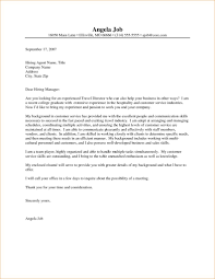 Resume Letter Introduction Cover Letter Introduction 44706122
