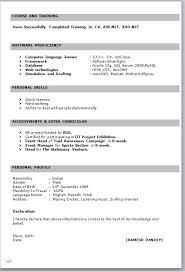 Standard Resume Format Download | Resume Format And Resume Maker