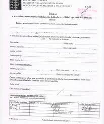 Нострификация аттестата в Чехии признание среднего образования  Нострификация заявление