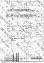 Дипломная работа Пояснительная записка к дипломному проекту  пояснительная записка к диплому по 1с предприятию 8 1