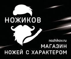 <b>Складной нож CJRB</b> Mangrove, сталь D2, G10 купить в Казане по ...