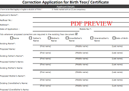 pdf goa birth certificate correction