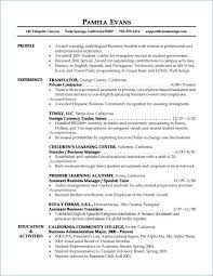 Example Of Accounting Resume Awesome Accounting Student Resume Examples Accounting Student Resume Doc