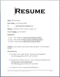 First Job Resume Templates Resume Template For Students First Job Basic Resume