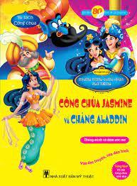Những Nàng Công Chúa Nổi Tiếng - Công Chúa Jasmine Và Chàng Aladdin