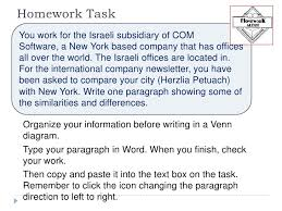 comparison and contrast essay format example of compare contrast paragraphs essay on occidentalism sample summary paper summary response paper example synthesis