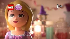 <b>LEGO</b>® Disney <b>Princess</b>. День Рождения Рапунцель - YouTube