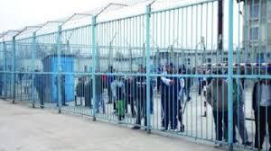 Image result for penitenciar poze