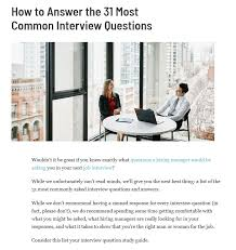 How To Answer Job Interview Questions How To Answer The 31 Most Common Interview Questions