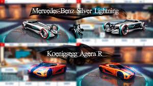 Mercedes Benz Silver Lightning VS Koenigsegg Agera R [Gameplay ...