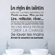 bathroom stickers french toilet rules