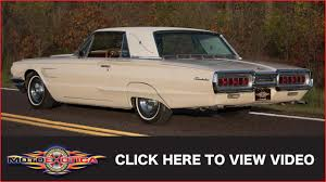 1965 Ford Thunderbird || SOLD - YouTube