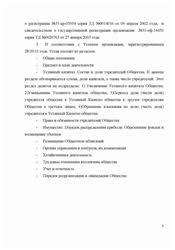 Другая Отчет по преддипломной практике в турфирме посмотреть по  6