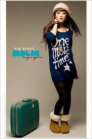 ملابس images?q=tbn:ANd9GcT