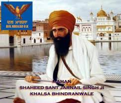 bhindranwale is shaheed what s
