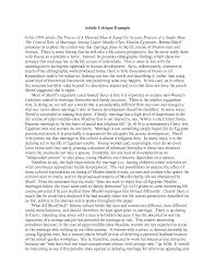 How To Critique A Journal Article How To Write An Article Critique