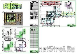 Курсовой проект Детский сад на мест Здания социально  Курсовой проект Детский сад на 190 мест