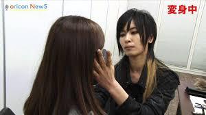 男装女子akiraアキラのメイクでmcのーざイケメン化成功 男装
