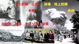 「北朝鮮 天皇 原爆」の画像検索結果