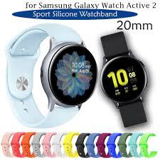 Dây Đeo Silicon 20mm Cho Đồng Hồ Thông Minh Samsung Galaxy Watch Active 2  40mm 44mm