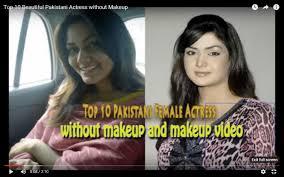 actresses 0017 showbiz pak showbizpak top 10 beautiful stani actress without makeup