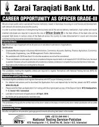 ztbl jobs zarai taraqiati bank limited apply officers grade  ztbl jobs zarai taraqiati bank limited 2016 apply officers grade 3 nts application form