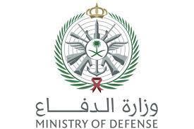 صور شعار وزارة الدفاع الجديد جديدة - موسوعة