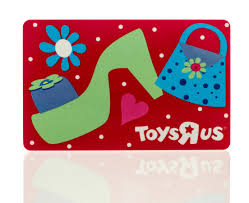 trade in your toys r us gift cards for bed bath beyond cards