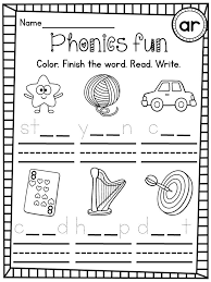 I have dedicated these free phonics worksheets and our other phonics activities to the memory of my dad who was a super teacher and had spent. Free Ar Sound Differentiated Worksheets Grade R Worksheets Phonics Worksheets First Grade Phonics