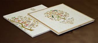 Weding Card Designs Ghanshyam Cards Buy Indian Wedding Cards Invitations In