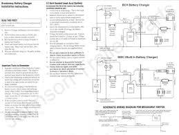 rv ke wiring rv wiring diagrams car trailer breakaway switch wiring diagram nilza net