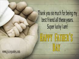 हपप फदरस ड Fathers Day Messages Wishes