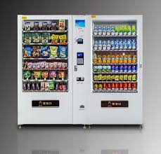 Quality Vending Machine Mesmerizing Competitive Price High Quality Cake Vending Machine With Elevator