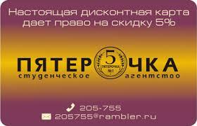 Дипломные работы курсовые контрольные рефераты Скидки  Система скидок