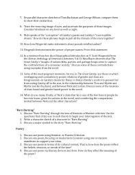 essay master 6