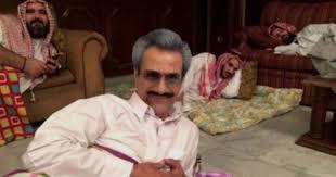 Prens Talal ile ilgili görsel sonucu