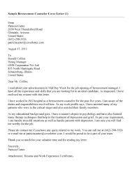 Cover Letter Salutation Pointrobertsvacationrentals Com