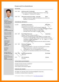 International Biodata Format Resume Cv Format Job Application I T V For Letter Adress