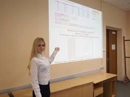 Защита диплома в другом вузе i research mb ru Наши фото Защита диплома в другом вузе
