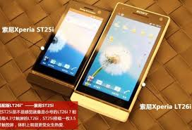 sony xperia u price list 2013. sony xperia u price list 2013 y