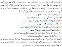 computer essay topics image result for disadvantages of all the pollutions in urdu