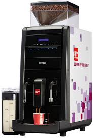 Coffee Vending Machine Reviews Mesmerizing Automatic Indus Coffee Vending Machine From Coffee Day For Office