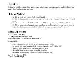 winning federal jobs resume examples federal government sample job winning resume examples