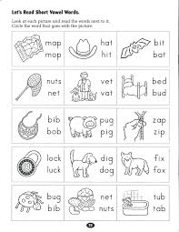 Free esl phonics worksheets (beginner to advanced) Jolly Phonics Ng Worksheet Printable Worksheets And Activities For Teachers Parents Tutors And Homeschool Families