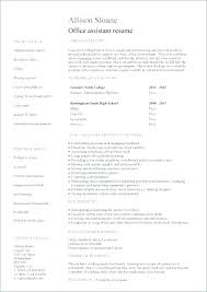 Resumes For Office Jobs – Eukutak