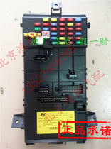 insurance from the best taobao agent yoycart com modern cool sports car cabin fuse box instrument panel for interior fuse box assembly room