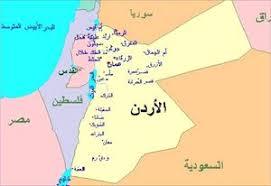 Image result for رد درخواست رژیم صهیونیستی برای بازگشایی سفارت از سوی دولت اردن