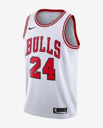 Jersey Association Nike Nba Swingman chicago Nike Edition Nz Men's Bulls Markkanen Connected Lauri com|Jeff Wilson, Alfred Morris' Up To Date Fantasy Outlook After Matt Breida's Injury